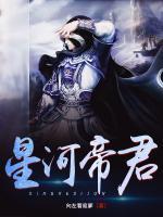 星河帝君穆宁,秦枫月小说大结局完整版全文