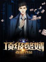 (全文免费阅读)柳亦泽,范妍【全部章节】
